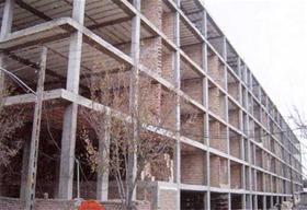 نمایی از ساختمان بتن آرمه